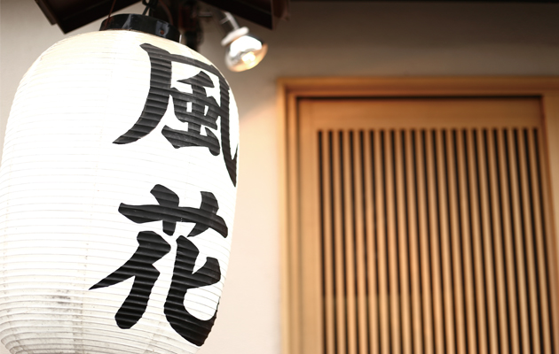 A13_fuuka
