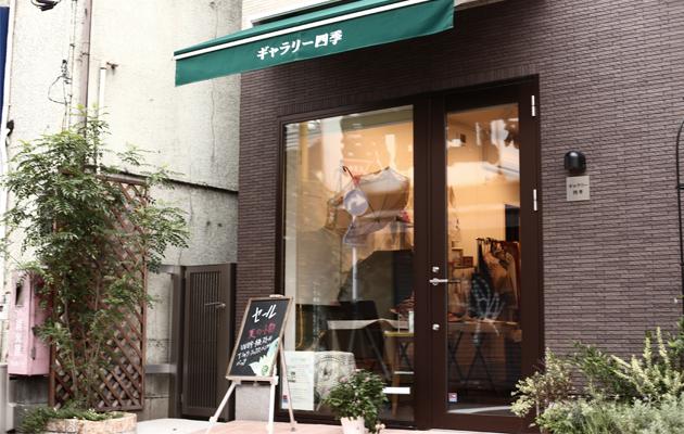 A19_shiki