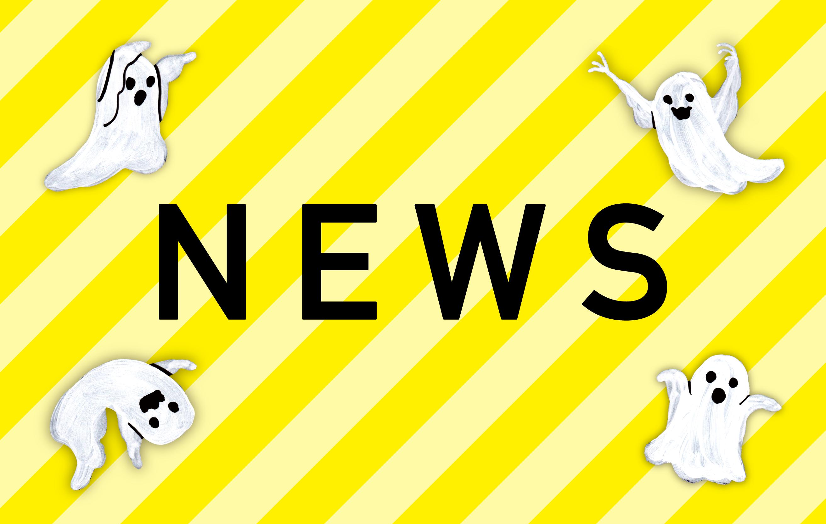 news_i